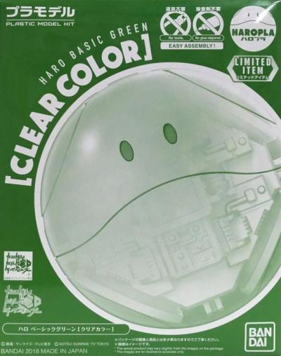 Haropla Haro Basic Green  (Clear Colour)