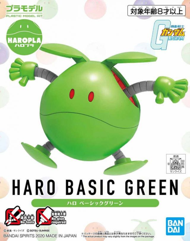 Haropla Haro Basic Green (Keyboard Ver.)