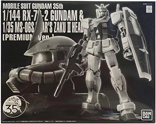 1/144 RG RX-78-2 Gundam and 1/35 MS-06S Char's Zaku II Head (Premium Ver.)
