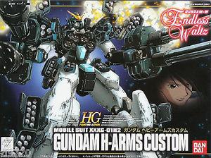 1/144 HG Heavy Arms Custom
