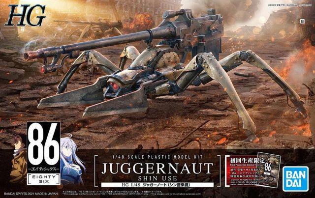 1/48 HG Juggernaut (Shin Use)