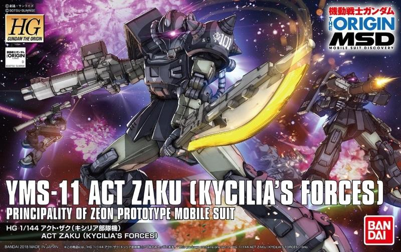 1/144 HG YMS-11 Act Zaku Kycilia Forces Custom (Gundam The Origin Ver.)