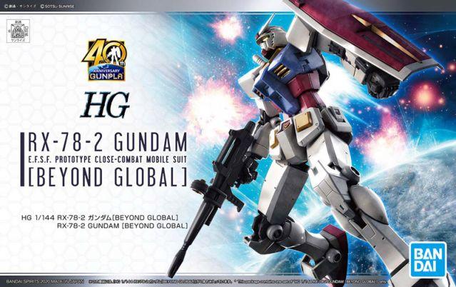 1/144 HG RX-78-2 (Beyond Global)