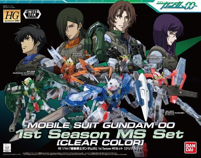 1/144 HG Mobile Suit Gundam 00 1st Season MS Set [Clear Colour]