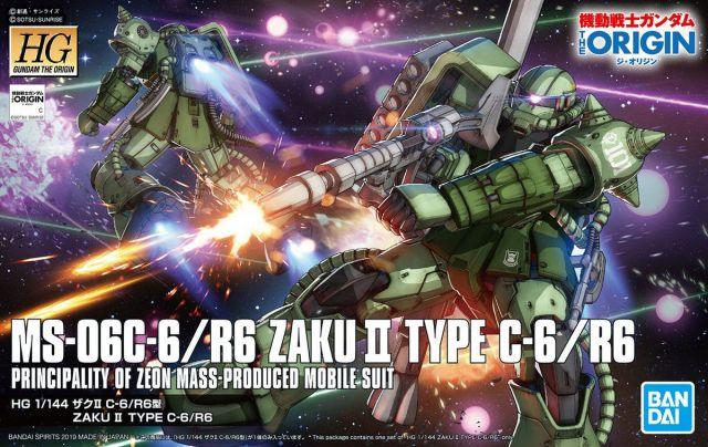 1/144 HG Zaku II Type C-6/R6