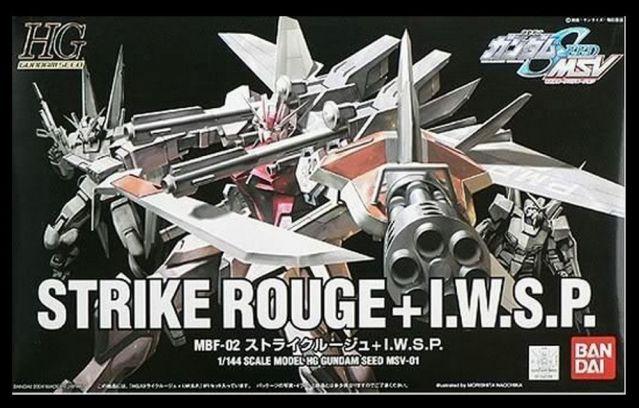 1/144 HG Strike Rouge + IWSP