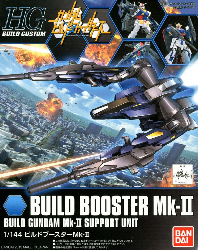 1/144 HGBC Build Custom: Build Booster Mk II