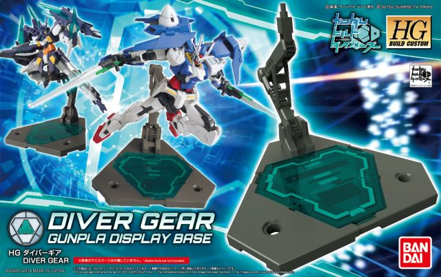 HGBC 1/144 Diver Gear