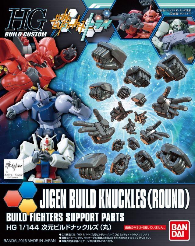 1/144 HGBC Jigen Build Knuckles (Round)
