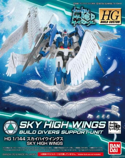 1/144 HGBC Sky High Wings