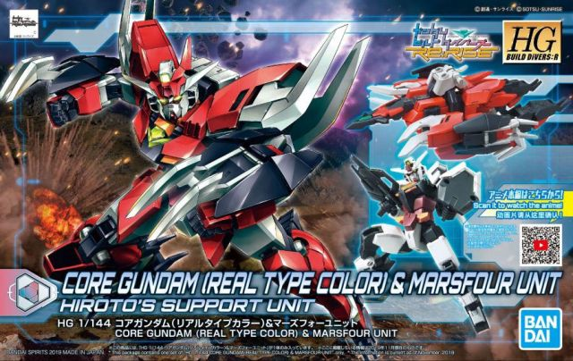 1/144 HGBD:R Core Gundam (Real Type Colour) and Marsfour Unit