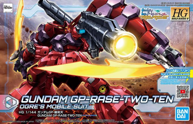 1/144 HGBD:R Gundam GP-Rase-Two-Ten