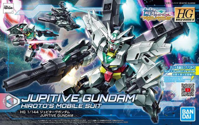 1/144 HGBD:R Jupitive Gundam