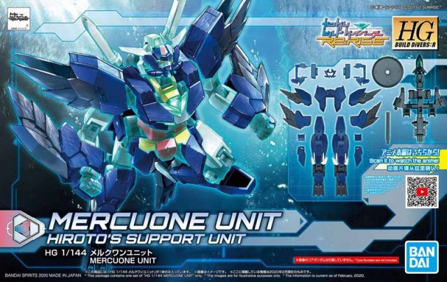 1/144 HGBD:R Mercuone Unit