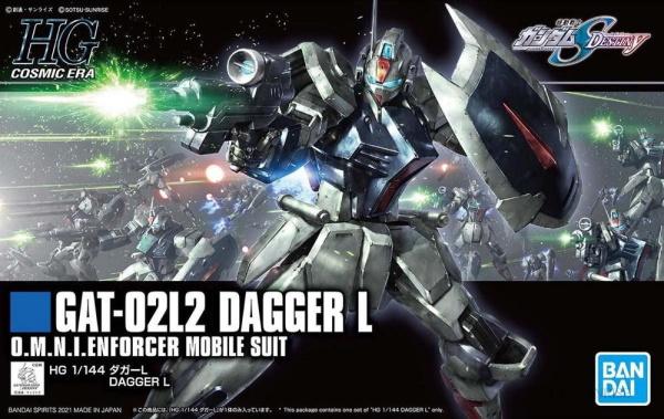 1/144 HGCE Dagger L