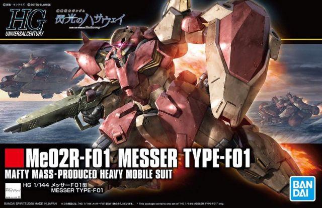 1/144 HGUC ME-02R-F01 Messer Type-F01