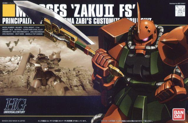 1/144 HGUC MS-06FS Zaku II FS (Garma Zabi Ver.)