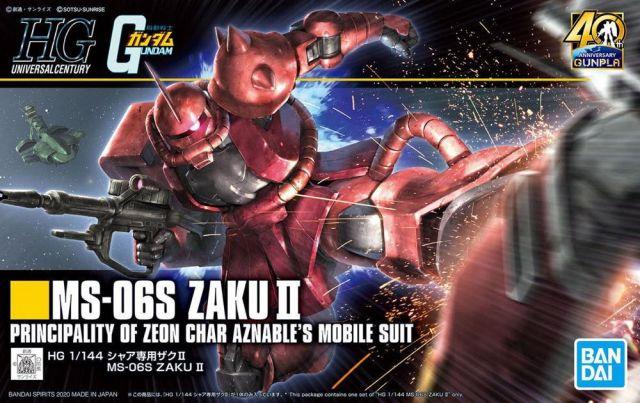 1/144 HGUC Revive MS-06S Char's Zaku II