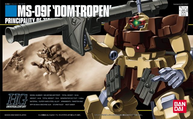 1/144 HGUC MS-09F Dom Tropen Sand Brown