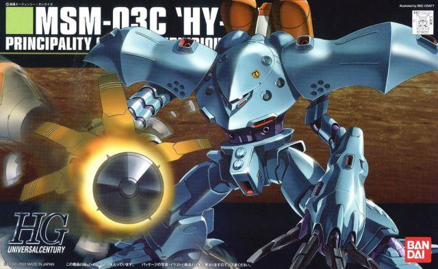 1/144 HGUC Hy-gogg