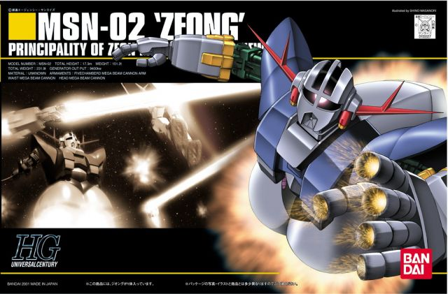 1/144 HGUC MSN-02 Zeong