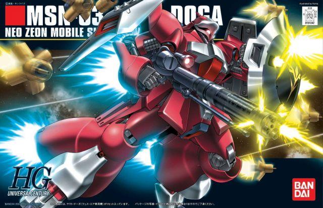 1/144 HGUC MSN-03 Jagd Doga (Quess Paraya Custom)