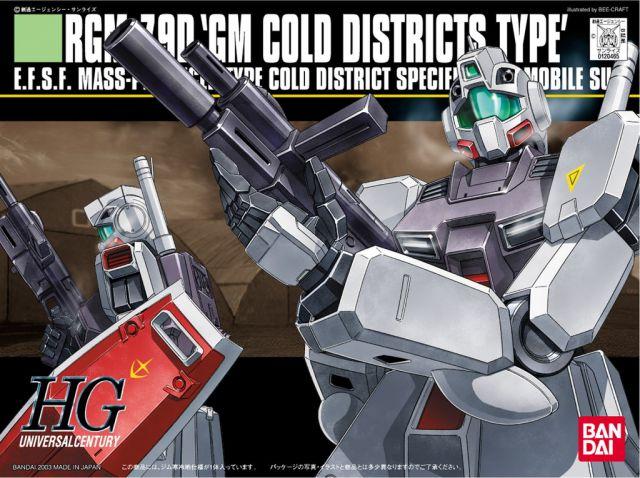 1/144 HGUC RGM-79D GM Cold Districts Type