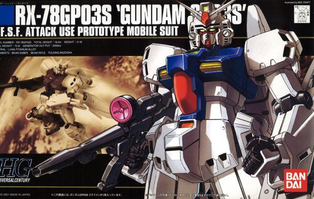 1/144 HGUC Gundam GP-03S