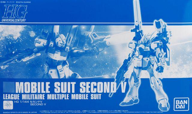 1/144 HGUC Second Victory Gundam (Second V)