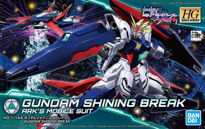 1/144 HGBD Gundam Shining Break