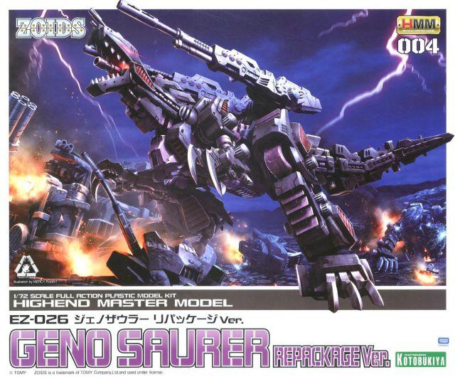 1/72 Highend Master Model Geno Saurer Repackage Ver.