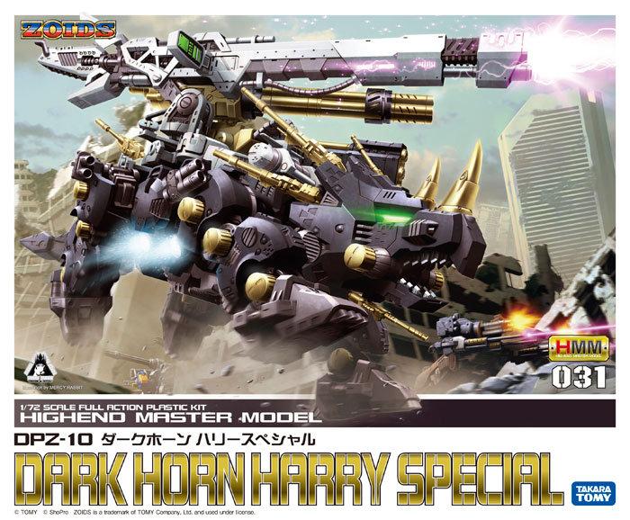 1/72 Highend Master Model Dark Horn Harry Special
