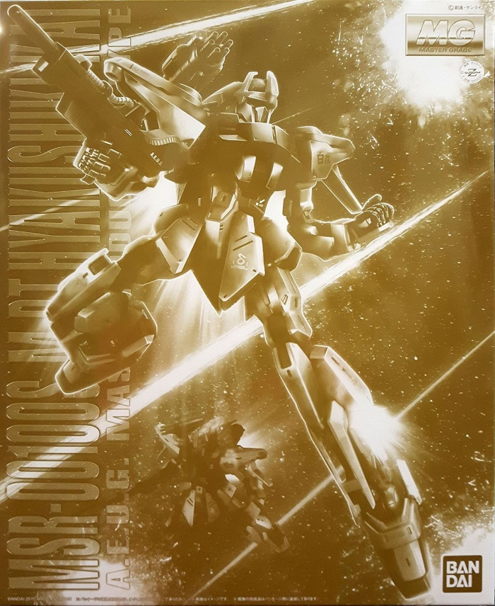 1/100 MG MSR-00100S Hyakushiki-Kai Mass-Production Type