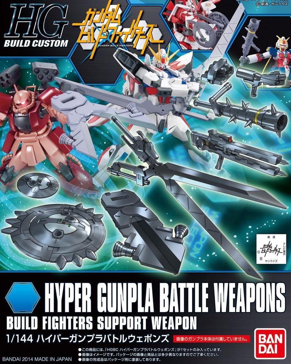 1/144 HGBC Hyper Gunpla Battle Weapons Set