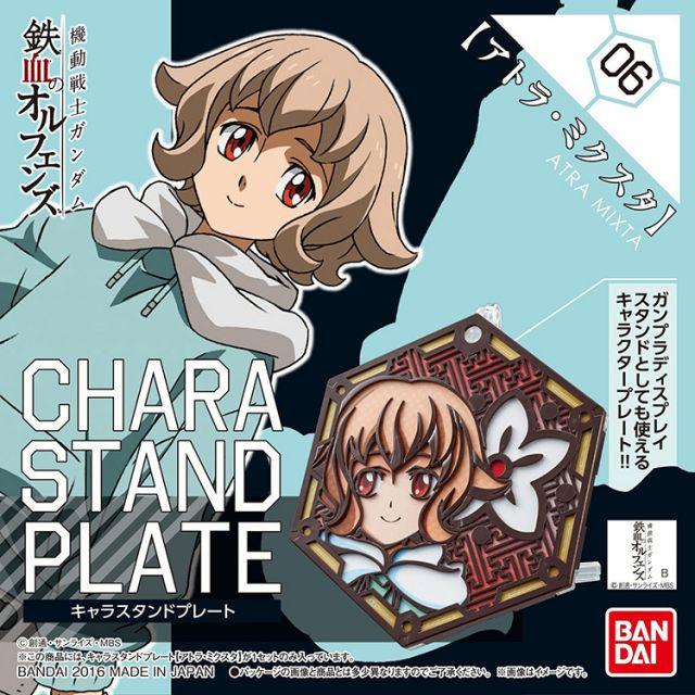 Character Plate Stand: Atra Mixta
