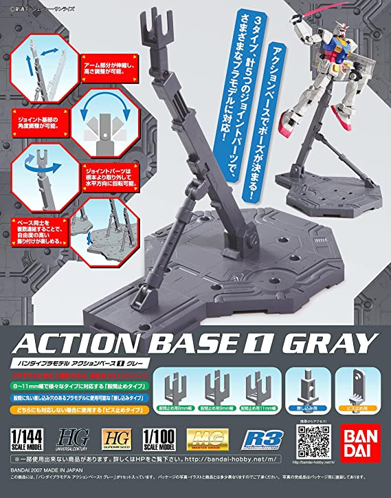 Action Base 1 (Grey)