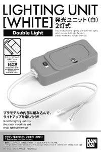 Lighting Unit White (2 Lights)