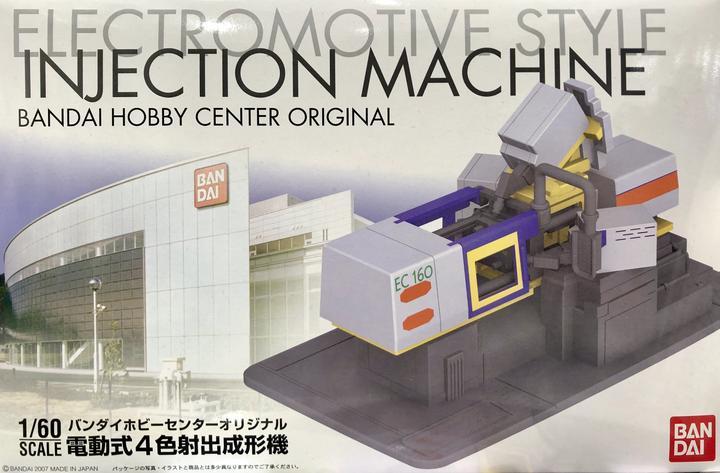 1/60 Electromotive Injection Machine