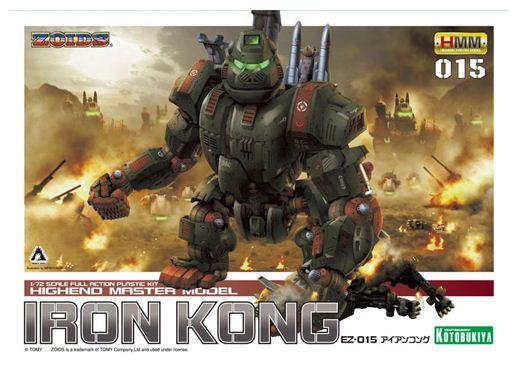1/72 Highend Master Model Iron Kong