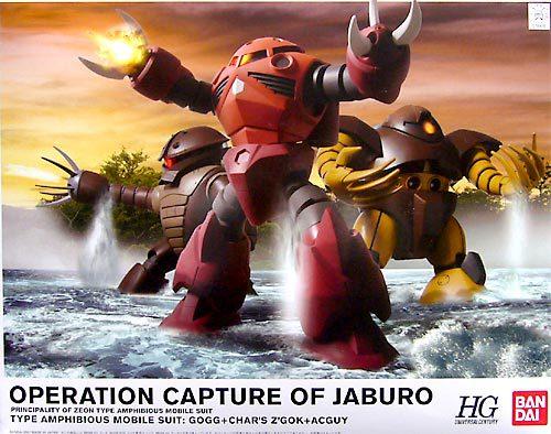 1/144 HGUC Operation Capture of Jaburo: Type Amphibious