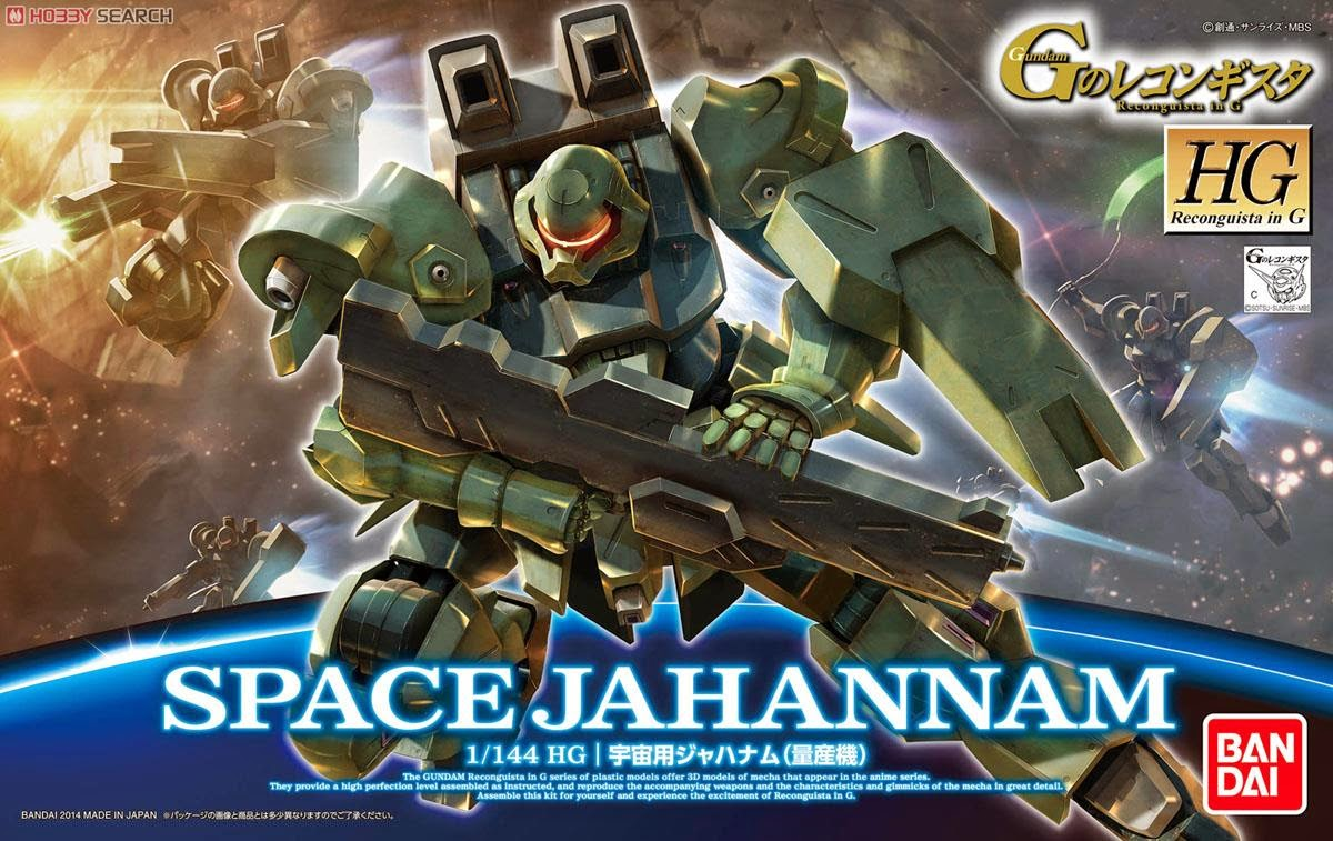 1/144 HG Space Jahannam Type Gundam (Production Type)