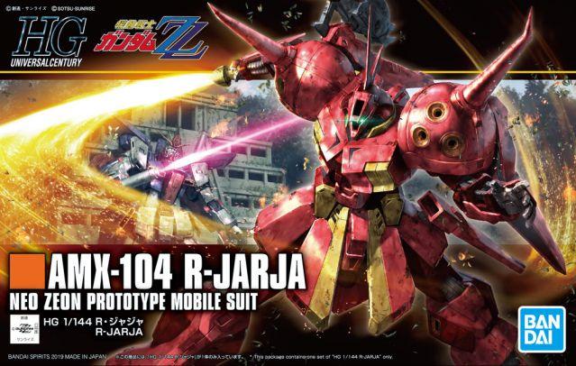 1/144 HGUC R-JARJA