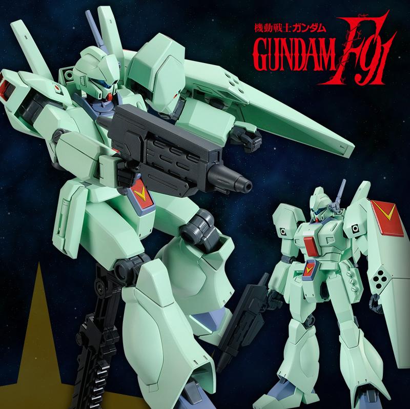 1/144 HGUC RGM-89J Jegan Normal Type (F91 ver.)