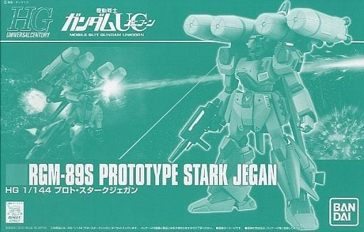 1/144 HGUC RGM-89S Prototype Stark Jegan