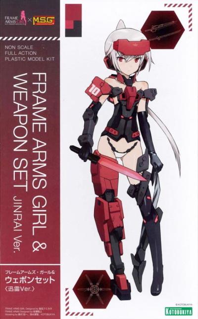 Frame Arms Girl and Weapon Set Jinrai Ver.