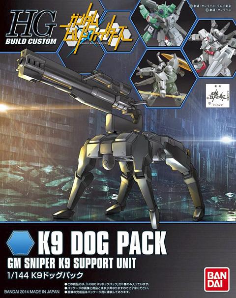 1/144 HGBC K9 Dog Pack