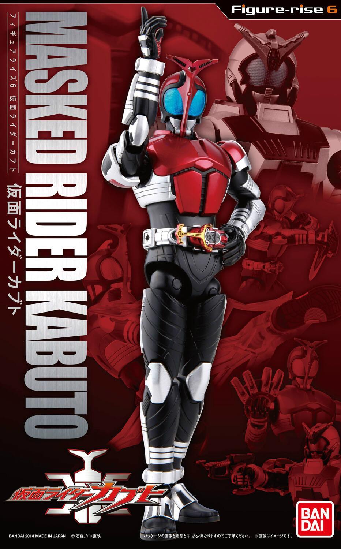 MG Figure-rise 6 Masked Rider Kabuto (Kamen Rider Kabuto)