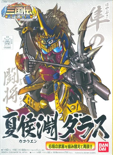 BB Kakouen Daras (No 309)