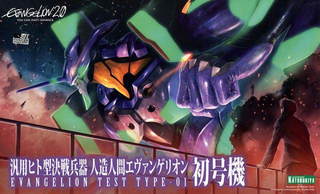 Evangelion Unit 01 Test Type
