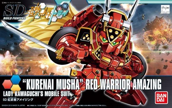 SDBF Kurenai Musha Red Warrior Amazing